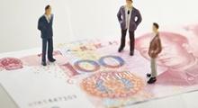 2019 중국 경제정책 한눈에 보기