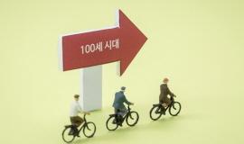[사회복지]경기도 저출산 고령사회 대응방향