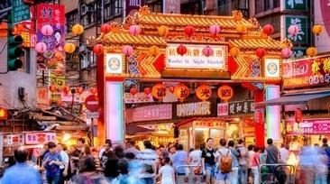 동남아의 사회문화 (3)