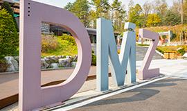 DMZ 프롤로그